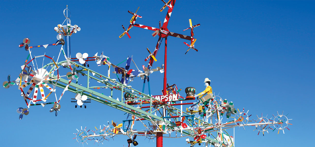 A view of the widest whirligig at the park.